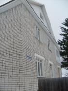 Объект недвижимости на Волге в пос.Юрино-Республика Марий ЭлЮринский район