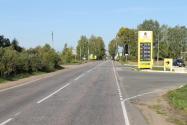 Объект недвижимости на Волге в д. Титово-Тверская областьКимрский район