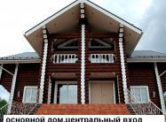 Объект недвижимости на Волге в д.Зятьково-Московская областьТалдомский район