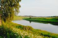 Объект недвижимости на Волге в г.Зубцов-Тверская областьЗубцовский район
