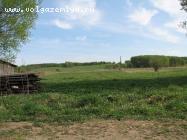 Объект недвижимости на Волге в д.Улитино-Тверская областьСтарицкий район