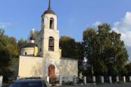 Объект недвижимости на Волге в д. Каюрово-Тверская областьКимрский район