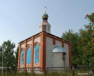 Объект недвижимости на Волге в д.Абрамово-Тверская областьКимрский район
