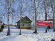 Объект недвижимости на Волге в с.Криуши-Ульяновская областьУльяновский район