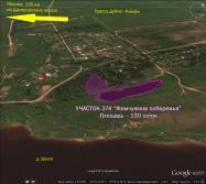 Объект недвижимости на Волге в д.Соболево-Тверская областьКимрский район