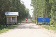 Объект недвижимости на Волге в д.Малое Новоселье-Тверская областьКонаковский район