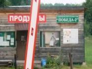 Продажаучастка на Волге в СНТ Победа-2площадью15соток-Московская областьТалдомский район