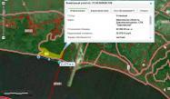 Объект недвижимости на Волге в д.Борисцево-Ивановская областьЗаволжский район