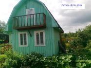 Объект недвижимости на Волге в СНТ Станкостроитель-1-Тверская областьКимрский район