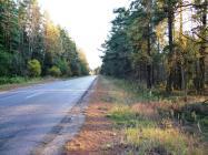 Объект недвижимости на Волге в д.Ильинское-Тверская областьКалининский район