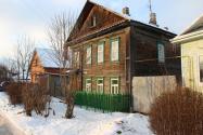 Объект недвижимости на Волге в г.Кимры-Тверская областьКимрский район
