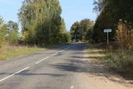 Объект недвижимости на Волге в д.Белое-Тверская областьКимрский район