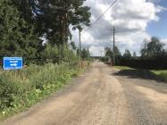 Объект недвижимости на Волге в д. Крева-Тверская областьКимрский район
