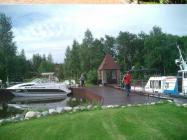 Объект недвижимости на Волге в д.Старое Мелково-Тверская областьКонаковский район