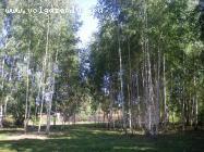 Объект недвижимости на Волге в д.Башарино-Тверская областьКимрский район